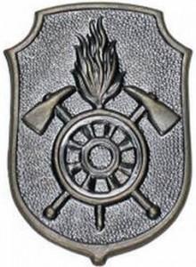 FW-Emblem